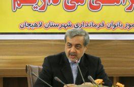 حضور زنان توانمند در عرصه های مدیریتی از اولویت های کاری فرماندار لاهیجان