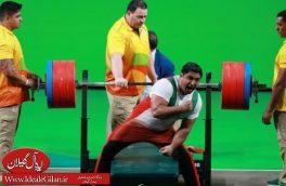 دعوت ورزشکار گیلانی به اردوی تیم ملی وزنه برداری جانبازان
