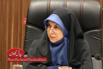 فاطمه شیرزاد تاکید کرد: ضرورت توزیع عادلانه تجهیزات بهداشتی در گیلان