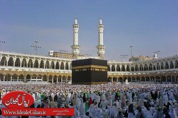 یکی از ملزومات سفر به بیت الله الحرام رضایت اطرافیان است