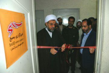 دومین دفتر خبرگزاری بسیج گیلان در شهرستان آستارا افتتاح شد