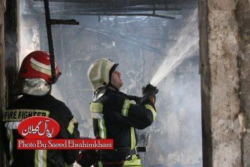 گزارش تصویری/آتش سوزی خانه ویلایی در خیابان معلم رشت