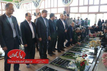 تصاویر آغاز هفته دولت با ادای احترام به شهدا در گلزار شهدای رشت