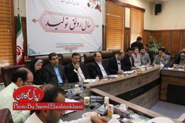 گزارش تصویری جلسه شورای اداری فرمانداری رشت جهت تشریح برنامه های هفته دولت