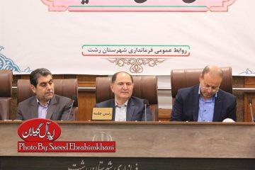 گزارش تصویری مراسم تجلیل از خبرنگاران فرمانداری رشت