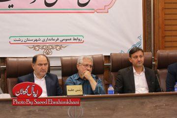 گزارش تصویری جلسه کارگروه مدیریت پسماند سایت تخلیه زباله سراوان در فرمانداری رشت