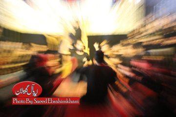 گزارش تصویری عزاداری محرم حسینیه شاهد و ایثار رشت و هیات روضات الحسین گلسار