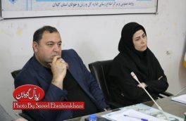 گزارش تصویری مجمع انتخاباتی هیات کاراته استان گیلان+خبر