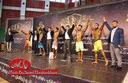 گزارش تصویری مسابقات پرورش اندام،بادی کلاسیک،فیریک قهرمانی باشگاه های استان گیلان