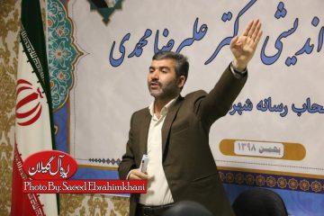 علیرضا محمدی در نشست با خبرنگاران:در زمان مدیرکلی مستأجر یکی از کارشناسان اداره بودم / زمانی تحت پوشش کمیته امداد بودهام
