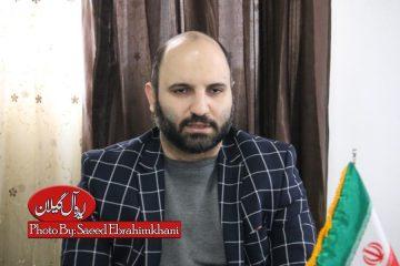 جوان رشتی، گزینه مورد وثوق خانواده های شاهد و ایثارگر در رشت شد