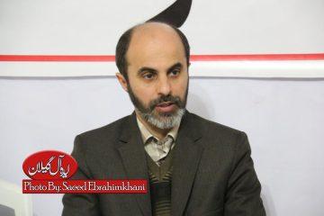 نادر حسینی :خانواده هایی در گیلان وجود دارند که معطل نان شب هستند اگر قانون به درستی اجرا می شد چنین خانواده هایی در شهر ما نبودند