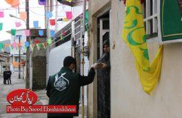 گزارش تصویری/اهدا ۱۱۱۳ بسته بهداشتی به مناسبت میلاد حضرت مهدی(عج)  اهدایی مسجد امیرالمومنین حافظ آباد رشت