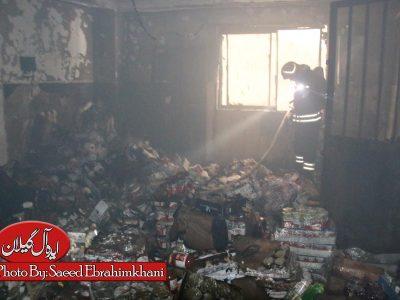 گزارش تصویری/ ایستاده در دود،نجات ۱۴ رشتوند از آتش سوزی شهرک شهید بهشتی