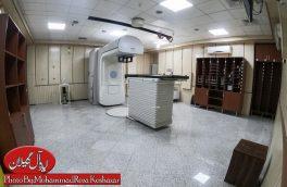 بهره برداری از دستگاه رادیوتراپی شتابدهنده انرژی بالا دولتی گیلان پس از ۱۰ سال + تصاویر