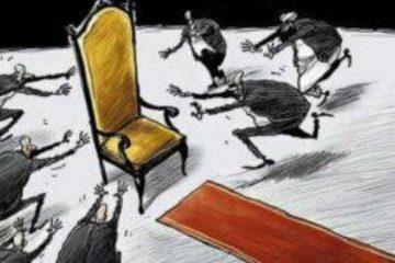 در خواست ویژه از مجمع نمایندگان گیلان علی الخصوص سه نماینده منتخب شهرستان رشت/لزوم بازنگری در انتصابات منتصب به افراد ناصواب