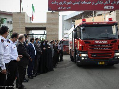 ویژه برنامه گرامیداشت روز آتش نشان با حضور فرماندار رشت