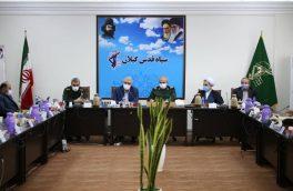 فرمانده سپاه قدس گیلان از تلاشهای خستگیناپذیر کادر سلامت استان تقدیر کرد