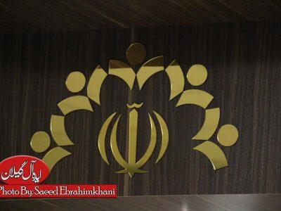 گزارش تصویری/یکصد و شصت و نهمین جلسه شورای اسلامی شهر رشت