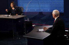 مناظره ۹۰ دقیقهای هریس و پنس؛ درباره ایران چه گفتند؟ | در مناظره معاونان ترامپ و بایدن چه گذشت؟
