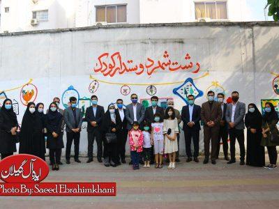 """گزارش تصویری/رونمایی از نخستین نقاشی دیواری"""" شهر دوستدار کودک"""" در رشت"""