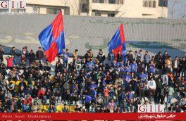 آقای بهاروند، فدراسیون فوتبال، همه عزیزان! داماش نباید از رشت برود!!
