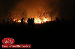 گزارش تصویری/اطفا آتش سوزی گسترده علفزار در محدوده پل طالشان و جاده لاکان