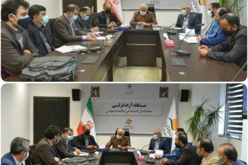 جلسه مشترک مدیران کل ثبت اسناد و منابع طبیعی استان گیلان با مدیرعامل سازمان منطقه آزاد انزلی