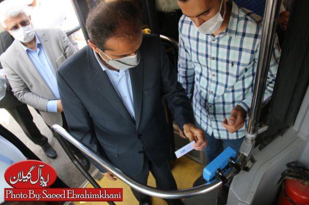 گزارش تصویری/با همت سید محمد احمدی شهردار رشت،پروژه هوشمند سازی ناوگان اتوبوسرانی شهرداری به بهره برداری رسید