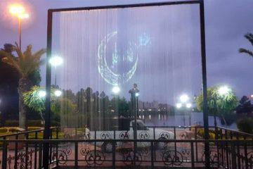 در آستانه عید سعید فطر؛ راه اندازی آبنمای پارک دانشجو