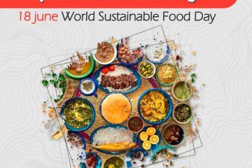 یادداشت مدیر ارتباطات و امور بین الملل شهرداری رشت به مناسبت روز جهانی خوراک پایدار