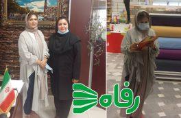 افتتاح دو فروشگاه نسل نو رفاه تا ماه آینده در گیلان