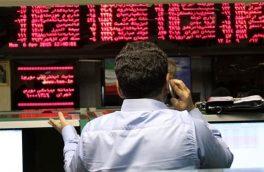 خودکشی از ترس تشکیل حباب   توصیه مهم ۵ کارشناس شناخته شده به سهامداران   نزول بورس طبیعی است؟