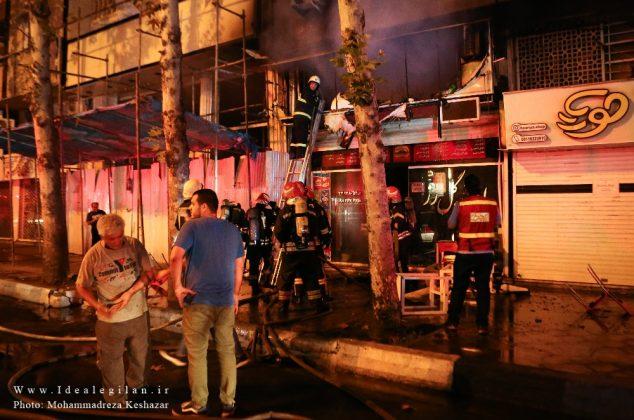 اطفای حریق یک اغذیه فروشی در خیابان لاکانی رشت