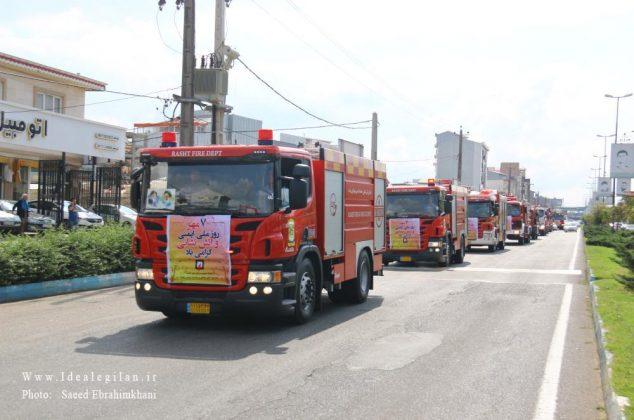 گزارش تصویری/مراسم رژه آتش نشانی رشت به مناسبت روز آتش نشان